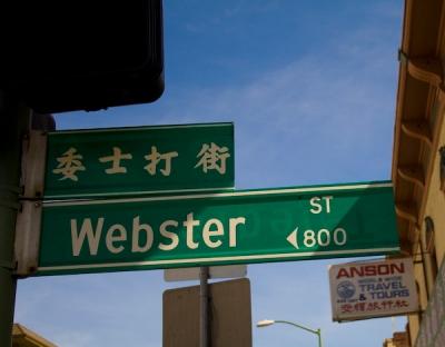 Webster St.